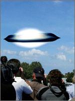 Реальное фото НЛО