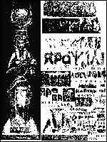 Рис. 2. Моё чтение надписей на изображении Исиды