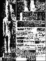 Рис. 4. Изображение фараона Рамсеса III и моё чтение надписей