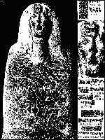 Рис. 5. Богиня Хатхор из Синая