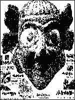 Рис. 6. Голова хананейской культовой статуэтки и мое чтение надписей