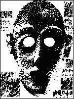 Рис. 7. Глиняная культовая маска из Гацора и моё чтение надписей