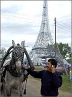 Деревня Париж в Стране городов
