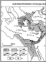 Азиатский поход Александра Македонского