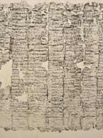 Восстановленный текст одного из папирусов. Национальный археологический музей Неаполя