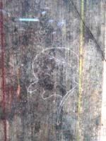 Фрагмент стены. Вилла Мистерий. Помпеи