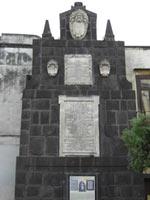 Вилла Фараонe Меннелла. Торре дель Греко