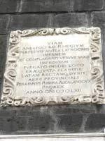 Мемориальная доска строителям дороги 1562 года. Торре дель Греко