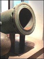 Рис. 1. Классическая бомбарда