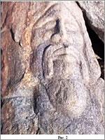 Рис. 2. Камень с прекрасно сохранившимся рельефным ликом