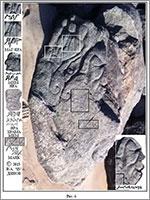 Рис. 6. Четвёртый камень и моё чтение надписей