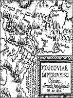 Рис.4. Фрагмент карты «Московская империя» (1600 г.)