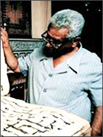 Коран - изготовлено не раньше 15 века