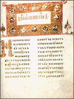 Страница из Остромирова Евангелия