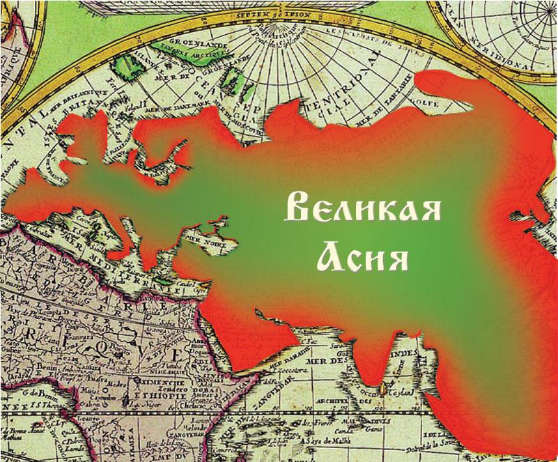 Тайны славянской цивилизации книга богов скачать