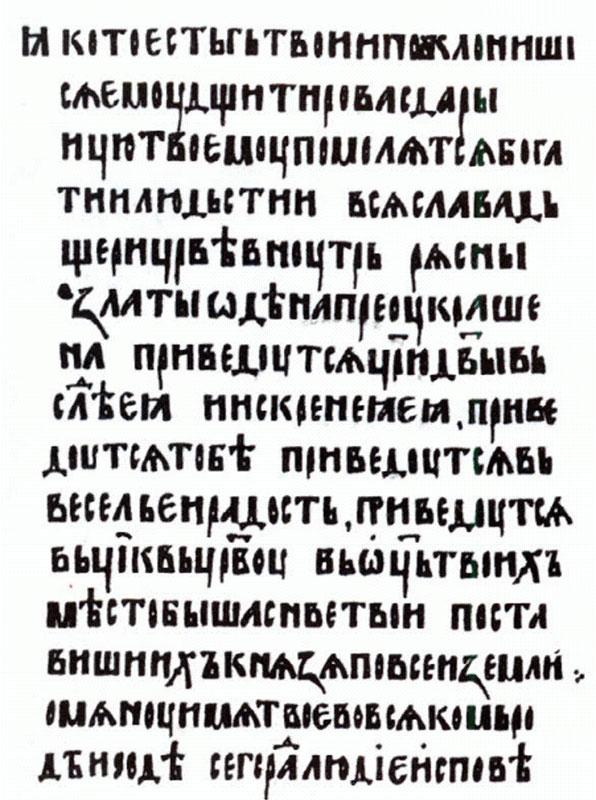 Ответы Mail Ru: Почему бы военный устав не сделать