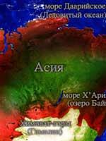 A liquidação das eslavas-arianos da Ásia.  Ilustração do livro de N. Levashov