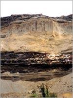Расплавленные породы. Иллюстрация с сайта «Заговор Ориона»