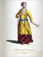 Костюм тартарской женщины 1667 года (Джефри)