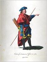 Костюм тартарского воина 1765 года (Джефри)