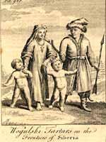 Тартары-вогулы