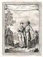Тибетские Тартары (Прево)