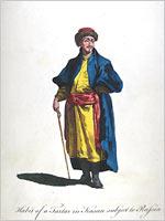 Казанские тартары