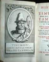 Тамерлан