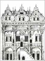 Фрагмент фасада Приказной палаты по проекту Ремезова