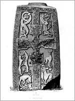 Скифский артефакт из Саттон-Ху в Саффолке