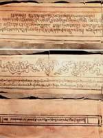 Древняя книга, найденная в пещерах возле Хабаровск