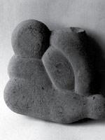 Неизвестный древний артефакт из Приморья