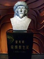 Император чжурчженей Тай-цзун, Ваньянь Уцимай (1123-1135)