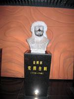 Император чжурчженей Си-цзун, Ваньянь Хэла (1135-1149)