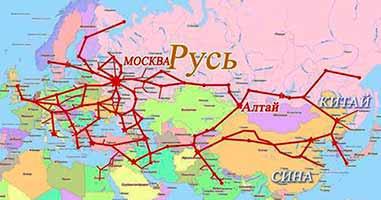 Древний Русский торговый путь (6 тыс. лет до н.э. – 12 век)