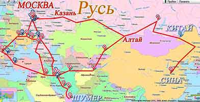 Медно-серебряный торговый путь Русов (6-2 тыс. до н.э.)