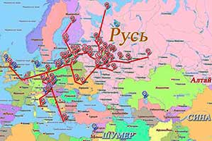 Древний янтарный торговый путь Русов (3-2 тыс. до н.э.)