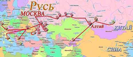 Древний шёлковый торговый путь Русов (6 в. до н.э. – начало н.э.)