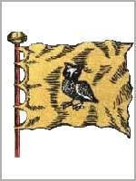 Флаг Тартарии в «Книге о флагах» Аларда, 1709 г.