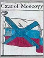 Флаг Московии в английской таблице морских флагов, 1783 г.