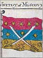 Флаг вице-короля Московии в английской таблице морских флагов, 1783 г.