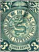 Китайская марка с драконом