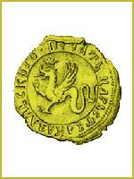 Печать казанского царства