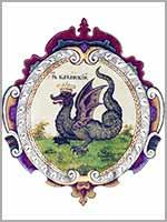 Эмблема Казанского царства из царского титулярника 1672 года