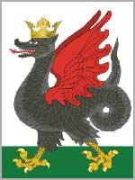 Дракон на современном гербе Казани