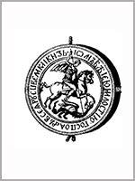 Лицевая сторона печати Иоанна III 1497 г.