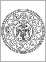 Большая Государственная печать Иоанна IV Васильевича (Грозного). Лицевая сторона. 1577 г.