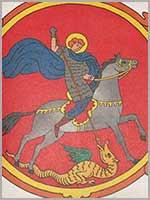 Герб Москвы при Иване Грозном