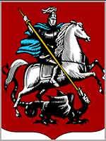 Современный герб Москвы