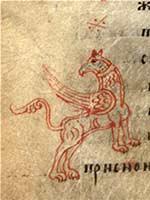 Грифон на странице изборника 1076 года